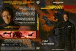 Firefox (1982) R2 German Cover