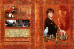 Harry Potter und der Stein der Weisen (2001) R2 German Custom Cover