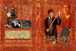Harry Potter und die Kammer des Schreckens (2002) R2 German Custom Cover