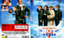 Hot Shots! - Die Mutter aller Filme (1991) R2 German Cover
