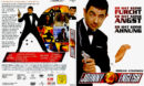 Johnny English - Der Spion, der es versiebte (2003) R2 German Cover