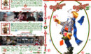 A Christmas Story Double Feature (1983-2012) R1 Custom Cover