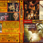 Dungeons & Dragons Double Feature (2000-2005) R1 Custom Cover