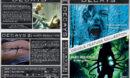Decoys Double Feature (2004-2007) R1 Custom Cover