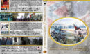 Gettysburg / Gods and Generals Double Feature (1993-2002) R1 Custom Cover