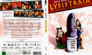 Lysistrata (2002) R2 German Cover