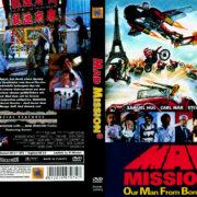 Mad Mission 3 – Unser Mann von Bond Street (1984) R2 German Cover