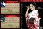 Lady Snowblood Double Feature (1973-1974) R1 Custom Cover