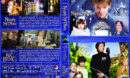 Nanny McPhee Double Feature (2005-2010) R1 Custom Cover