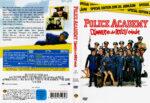 Police Academy – Dümmer als die Polizei erlaubt (1984) R2 German dvd Cover