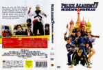 Police Academy 7 – Mission in Moskau (1994) R2 German Cover