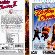 Zärtliche Chaoten II (1988) R2 German Cover