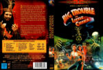 Big Trouble in Little China (1986) R2 German Covers
