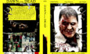Dawn of the Dead (2004) R2 German Cover