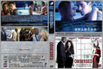Swimfan / Obsessed Double Feature (2002-2009) R1 Custom Cover