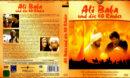 Ali Baba und die 40 Räuber (1979) R2 German Cover