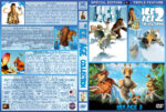 The Ice Age Triple Feature (2002-2009) R1 Custom Cover