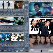 Infernal Affairs Triple Feature (2002-2003) R1 Custom Cover