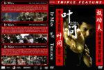 IP Man Trilogy (2008-2010) R1 Custom Cover