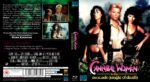 Cannibal Women in the Avocado Jungle of Death (1989) R2 Blu-Ray Cover & Label