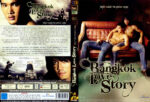 Bangkok Love Story (2007) R2 German Cover