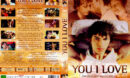 You i love - Das Herz will, was es will... (2004) R2 German Cover