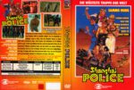 Shanghai Police – Die wüsteste Truppe der Welt (1986) R2 GERMAN Custom Cover
