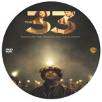 The 33 (2015) R0 Custom Disc label