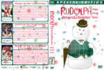 Rudolph the Red-Nosed Reindeer Triple Feature (1964-2001) R1 Custom Cover