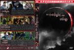 Twilight Trilogy (2008-2010) R1 Custom Cover
