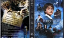 Harry Potter: Years 1-4 (2001-2005) R1 Custom Covers