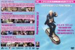 Lt. Frank Drebin Quadrilogy (1982-1994) R1 Custom Cover