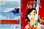 Mulan (1998) R2 German Covers