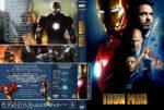 Iron Man (2008) R2 German Custom Cover