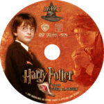 Harry Potter und der Stein der Weisen (2001) R2 German Custom Label