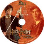 Harry Potter und die Kammer des Schreckens (2002) R2 German Custom label