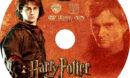 Harry Potter und der Feuerkelch (2005) R2 German Custom label