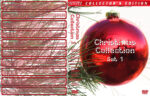 Christmas Collection – Set 1 (1999-2009) R1 Custom Cover