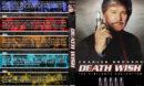 Death Wish: The Vigilante Collection (1974-1994) R1 Custom Cover