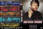 Death Wish: The Vigilante Collection (1974-1994) R1 Custom Cover