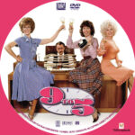 9 to 5 (1980) R1 Custom Label