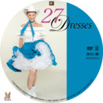27 Dresses (2008) R1 Custom Labels