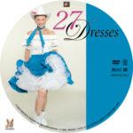 27 Dresses (2008) R1 Custom Labels