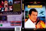 James Bond 007 – Octopussy (1983) R2 German Cover