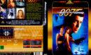 James Bond 007 - Die Welt ist nicht genug (1999) R2 German Cover