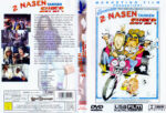 Zwei Nasen tanken Super (1984) R2 German Cover