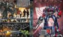 Transformers - Die Rache (2009) R2 German Custom Covers & labels