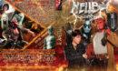 Hellboy - Die goldene Armee (2008) R2 German Custom Cover & label