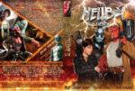 Hellboy – Die goldene Armee (2008) R2 German Custom Cover & label