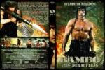 Rambo 2 – Der Auftrag (1985) R2 German Custom Cover